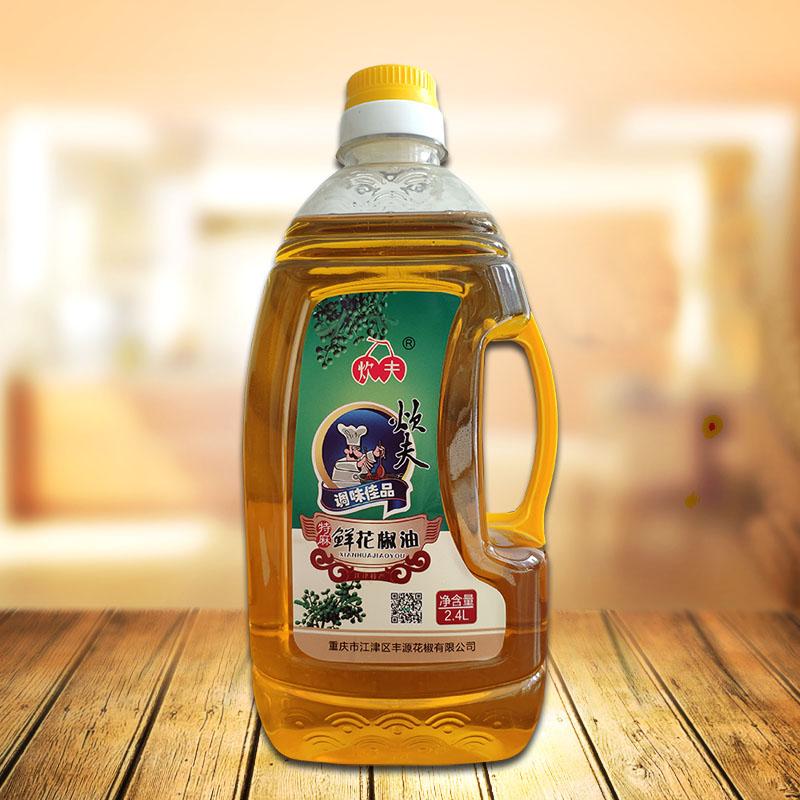 炊夫花椒油2.4L