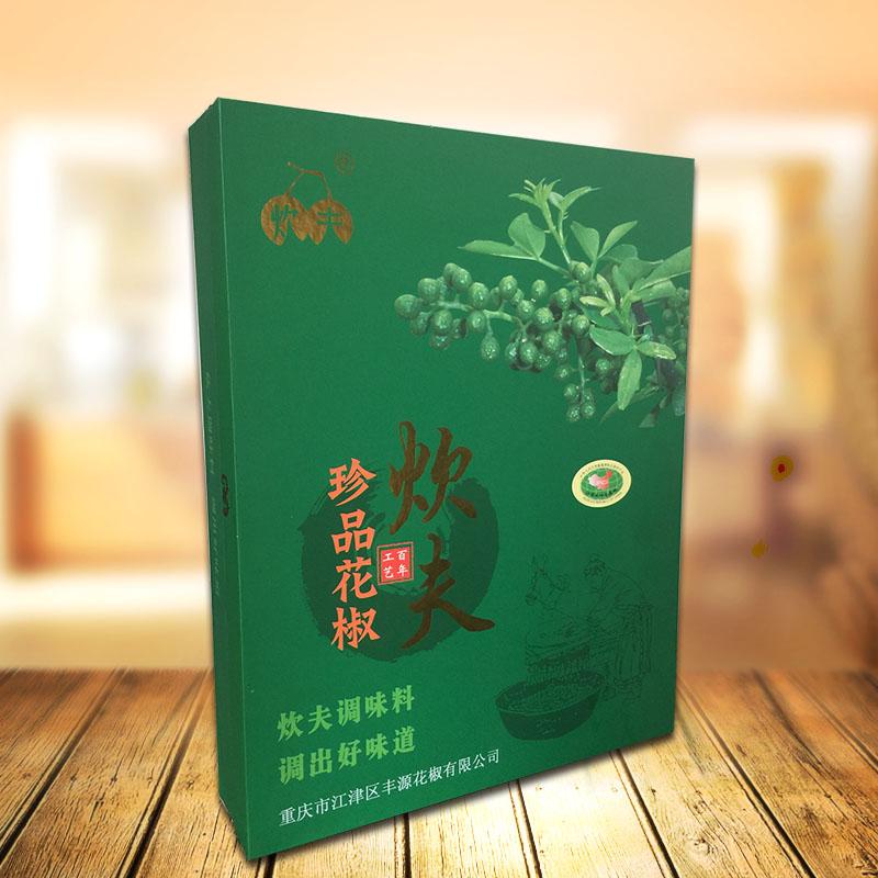 炊夫花椒系列珍品礼盒
