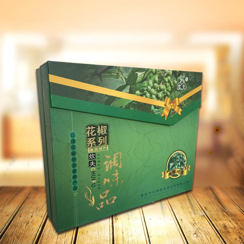 炊夫花椒系列精品礼盒