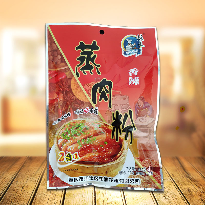 五谷杂粮香辣蒸肉粉