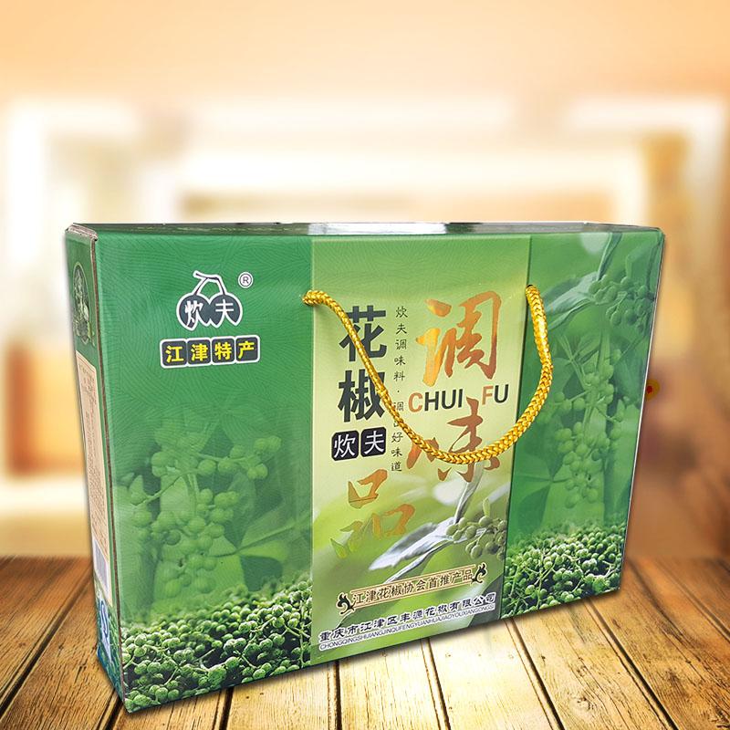 炊夫花椒系列简装礼盒