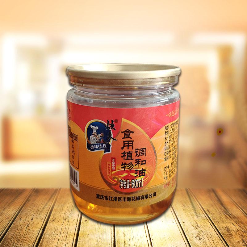 炊夫火锅香油